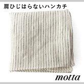 motta004���?�ȥ饤������������Ź��å���ϥ�������(�ϥ��������ޥåȤ��������̤������եȥץ쥼��Ȥ��ˤ����֤����ڻ�£��ʪ���ʪsouvenir)
