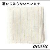 motta022�����?�ȥ饤������������Ź��å���ϥ�������(�ϥ�ɥ�����������ޥåȤ��������̤������եȥץ쥼��Ȥ��ˤ����֤����ڻ�£��ʪ���ʪsouvenir)