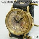 アンティーク 腕時計 nabetime 渡辺工房 メンズ レディース おうち時間 在宅 巣ごもり