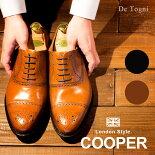 OX25ビジネスシューズ革靴