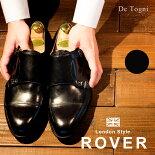 OS03-Jビジネスシューズ革靴