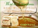 スペイン産 トロンテラスのオーガニックはちみつ【vcrk】