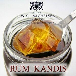 旧ドイツ王室御用達菓子司【MICHELSEN】の氷砂糖を最高級ジャマイカ産ラムに漬込んだミヒェルゼ...