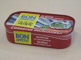 ボナペティ ポルトガル産オイルサーディン(スパイシートマトソース煮)