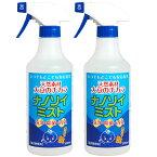 ナノソイ ミスト 常置用(500mL) 2本セット【大洋】(※コロナウィルスの影響により容器不足のため容器のカラーが変わる場合があります。)