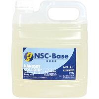 大豆でできた除菌消臭洗浄剤《ナノソイ・コロイドBase4L》