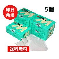 ミタゲンM1箱合併浄化槽消臭剤