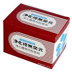 浄化槽無臭元 630g [210g×3袋]×1箱 活性持続性型微生物製剤 浄化槽専用脱臭剤