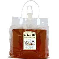 食品並みの安全性で手肌にやさしいミラクル洗剤!「Eco-Branch110エコ・ブランチ1104L詰替タイプ」