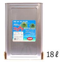肌と自然環境にやさしいオーガニック洗剤「ココナツ洗剤」18L缶(1斗缶)