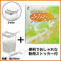 万能粉石鹸えみな-Premium-3kg【抗酸化溶液活用製品】粉石けん洗剤洗濯食器洗い掃除洗車