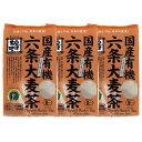 国産有機 六条大麦茶400g(10g*40袋入) 3袋セット
