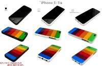 【LIM'S社製】iPhone6iPhone6s/5/5s/SEレインボーケース【iPhone5iphone5siPhoneSEアイフォン6sアイフォン6アイホン6アイフォン5siphone5siphone5カバーケースアイフォン5】