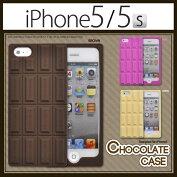 iPhone5/5s�б����祳�ι���դ����ꥳ����3��������iPhone5s�����ե���5s�����ۥ�5s���ޥۥ�����iphone5���С������������ե���5���ޥۥ��ꥳ��饯�����������������⤷�?��¤᤺�餷����