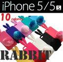 【スマホケース iphone5s カバー ケース アイフォン5/5s スマホ シリコン ウサギ うさぎ シリコ...