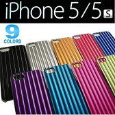 iPhone5 / iPhone5s / iPhone SE 対応 光って見える! アルミ ケース 9色【 キラキラ iPhone5s アイフォン5s アイホン5s iphone5 カバー アイフォン5 スマホ 】