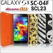 DreamPlus��GALAXYs5/����饯����s5���С�(SC-04F/SCL23)����PERSIANSAFARILEATHER��Ģ���������ڥɥ����Ģ�ץ��ޥۥ��������������ޥ�GALAXYs5sc04fdocomo�ɥ��⥹�ޥۥ쥶�����
