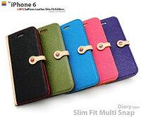 LIM'SDESIGNiPhone6/iPhone6s[4.7インチ]対応ケースSAFFIANOSLIMFITEDITION【アイフォン6アイフォン6s手帳手帳型ケースカバースマホレザー本革】