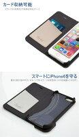 MetalLineDiaryforiPhone6/iPhone6s(4.7インチ)&iPhone6PLUS/iPhone6sPlus(5.5インチ)【アイフォン6sアイフォン6手帳手帳型ケースカバー】スマホケーススマホスマホプラス