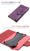 ChabelTycheDiaryforiPhone6/iPhone6s(4.7インチ)【iPhone6対応手帳手帳型アイフォン6sアイフォン6ケースカバー】アイフォン6アイフォン6s