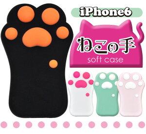 【iPhone6 アイフォン6 アイフォン6s アイホン6 ネコ カバー ケース スマホ 猫 ねこ 面白い お...