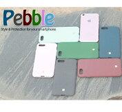 【iPhone7/アイフォン7】iPhone7対応PebbleCase【iPhone7ケースケースカバー】