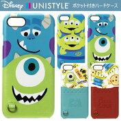 【Disney/ディズニー】iPhone7用ポケット付きハードケース背面バックカバータイプ【iphone7ケースiphone7アイフォン7アイホン7カバーiphoneモンスターズインク】