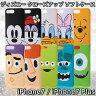【 Disney / ディズニー / Pixar / ピクサー 】 iPhone7Plus 対応 ディズニー クローズアップ ソフトケース【 iphone7 Plus ケース カバー アイフォン7 アイフォン7プラス iphone7プラス ケース ミッキー トイストーリー モンスターズインク マイク サリー】
