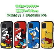 DisneyディズニーiPhone11iPhone11Pro対応ディズニーキャラクター耐衝撃ケースCurveiphone11ケースアイフォン11ケースiphone11proケースカバーアイフォン11proケースミッキーミニードナルドプーさん