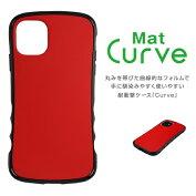 iPhone11対応耐衝撃ケースCurveマットiphone11ケースアイフォン11ケースアイホン11ケースiphone11カバー