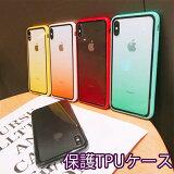 iPhone11 iPhone11 Pro iPhone11 Pro Max 対応 保護TPUケース iphone11 ケース アイフォン11 ケース iphone11 pro ケース iphone11 pro max カバー アイフォン11pro ケース アイフォン11promax ケース