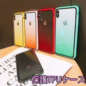 iPhone11iPhone11ProiPhone11ProMax対応保護TPUケースiphone11ケースアイフォン11ケースiphone11proケースiphone11promaxカバーアイフォン11proケースアイフォン11promaxケース