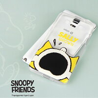 【snoopy/スヌーピー】iPhone6iPhone6s/6PLUSiPhone6sPlus/SNOOPYCLEARHARDCASE【アイフォン6siphone6plusケースplusアイフォン6アイフォン6プラスアイフォン6カバーアイフォン6ケースiphone6ケースチャーリーブラウンピーナッツ】