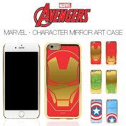【Avengers/アベンジャーズ】iPhone66s/iPhoneSE55s対応AvengersMARVELCharactermirrorartcase【iphone6plusケースアメコミアイアンマンキャプテンアメリカアベンジャーズiphone6アイフォン6iPhoneSEアイフォン6カバーiphone6ケース】