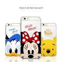 【Disney / ディズニー】iPhone6 iPhone6s / 6PLUS 6sPLUS 対応 Disney CUTE Clear Hard CASE ……