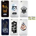 【Star Wars / スターウォーズ】iPhone6 iPhone6s / 6PLUS 6sPlus 対応 Star Wars JELLY CASE【 iphone6plus ケース カバー アイフォン6 アイフォン6プラス アイフォン6カバー ダースベイダー ストーム・トルーパー BB-8 カイロ・レン】