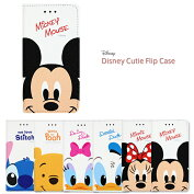 【Disney/ディズニー】iPhone8/iPhone8Plus/iPhone7/iPhone7Plus/iPhone6iPhone6s/iPhone6Plus6sPlus/iPhone55sSE/DisneyCutieFlipCasePart2【手帳手帳型ケースミッキーミニードナルドiphone8ケースiphone8plusケース】