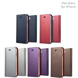 Ray Diary CASE for iPhone8 / iPhone8 Plus / iPhone7 / iPhone7 Plus iphone7ケース アイフォン7 アイホン7 iPhone7PLUS プラス 手帳 手帳型 ケース カバー スマホ iPhone8 ケース アイフォン8ケース iphone8plus ケース アイフォン8プラス ケース