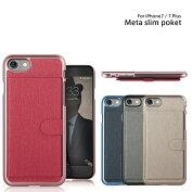 【iPhone7/アイフォン7】METASLIMPOCKETCASEFORiPhone8/iPhone8Plus/iPhone7/iPhone7Plus【iphone7ケースケースカバードコモスマホケースiPhone7PLUSプラスケースiPhone8ケースアイフォン8ケースiphone8plusケース】