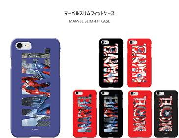 MARVEL / Avengers / アベンジャーズ iPhone8 / iPhone7 / iPhone8 Plus / iPhone7 Plus スリムフィットケース / マーベル iphone8 ケース アイフォン8ケース iphone7ケース アメコミ アイフォン7 ケース アイフォン7カバー iphone8 plus ケース iphone7 plus