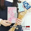 花柄フラワーナチュラル手帳型ケースネイビーピンクミントiphonexsケースiphonexrケースiPhone8Phone8Plusケースiphone7iphone7plusケースiPhoneXSかわいいストラップホールカード収納7種花柄