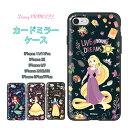 iPhoneSE(第2世代) iphone11 ケース Disney プリンセス tpu カード収納 背面 ケース iphoneケ……