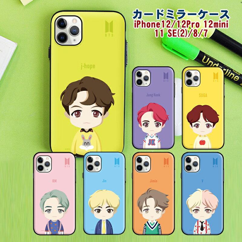 スマートフォン・携帯電話アクセサリー, ケース・カバー iPhoneSE iphone11 BTS (2) 7 12 iphone8 Jung Kook V RM Jin Suga J-Hope Jimin