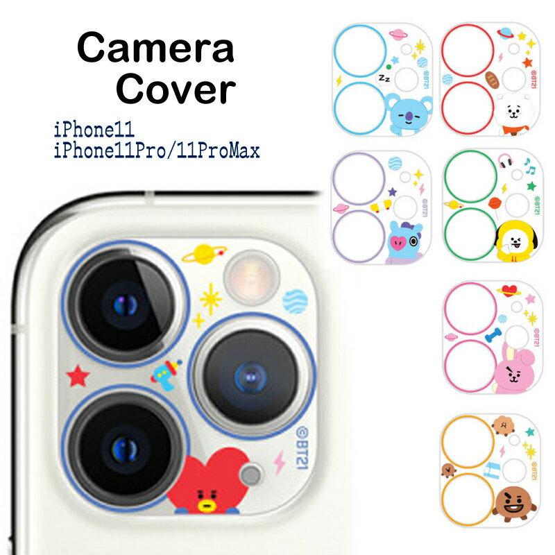 スマートフォン・携帯電話アクセサリー, スマートフォン用カメラレンズ iphone11 bt21 iPhone11Pro iPhone11ProMax