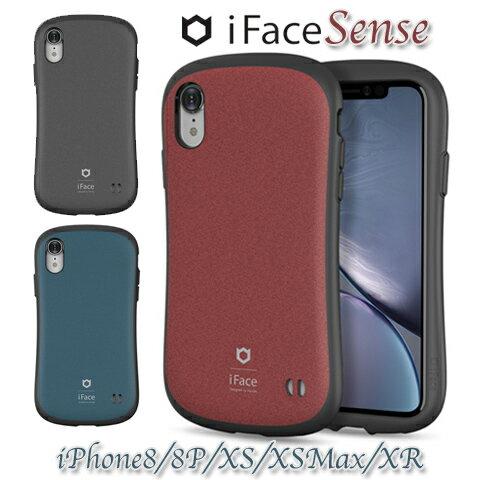 b658e9e38c iFace first class SENSE iphoneXS iphonexsmax iphonexr ケース 正規品 iphone8  iphone8plus ケース 【送料無料