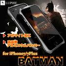 BATMANiPhone7ケースiPhone7PlusケースLUPHIEアルミニウムバンパーアルマイト加工バットマン薄いネジアルミバンパー【送料無料】アイフォン7アイフォン7プラススマホケース