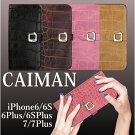 iphone6sクロコダイル手帳型ケースCAIMANカイマンわに全6色iphone6sケース手帳型iPhone6ケースカードcrocodileiphone6ケースアイフォン6iphone6splusケースアイフォン6sスマホケース