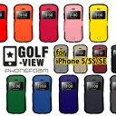 New iPhone5s ケース iPhone5ケース Golf View カード収納 手帳型 窓付き【送料無料】 iPhoneSE ケース 窓 手帳 正規品 ハードケース iPhone5s ケース ゴルフ iPhoneSE PHONEFORM スマホケース アイフォン5 カバー カード収納 iPhone5 ケース