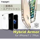spigeniPhone7ケースiPhone7PlusケースハイブリッドアーマーHybridArmor【送料無料】シュピゲン二重構造耐衝撃保護iPhone7プラスアイフォン7スマートフォンケースTPU