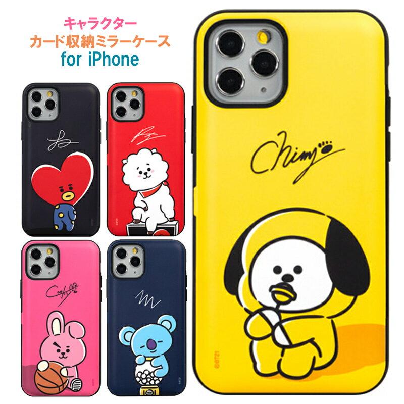 スマートフォン・携帯電話アクセサリー, ケース・カバー BT21 iPhoneSE(2) iPhone11 iPhone11Pro iPhone 87 tpu bt21